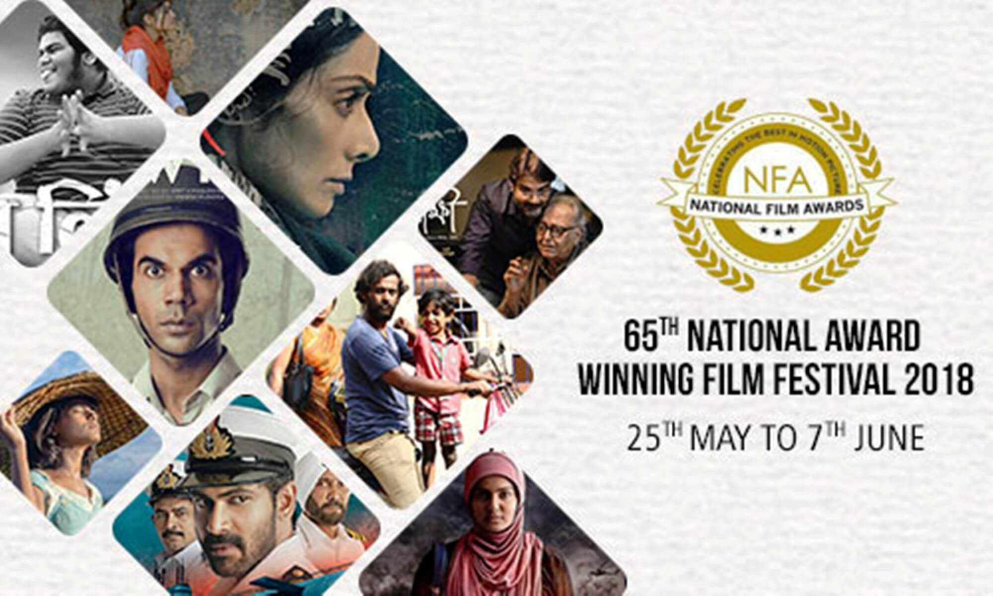 National Award Winning Films Festival 2018