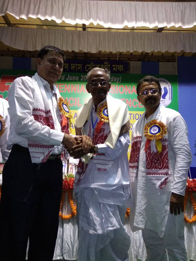 Fifth triennial divisional conference of LIC agents held