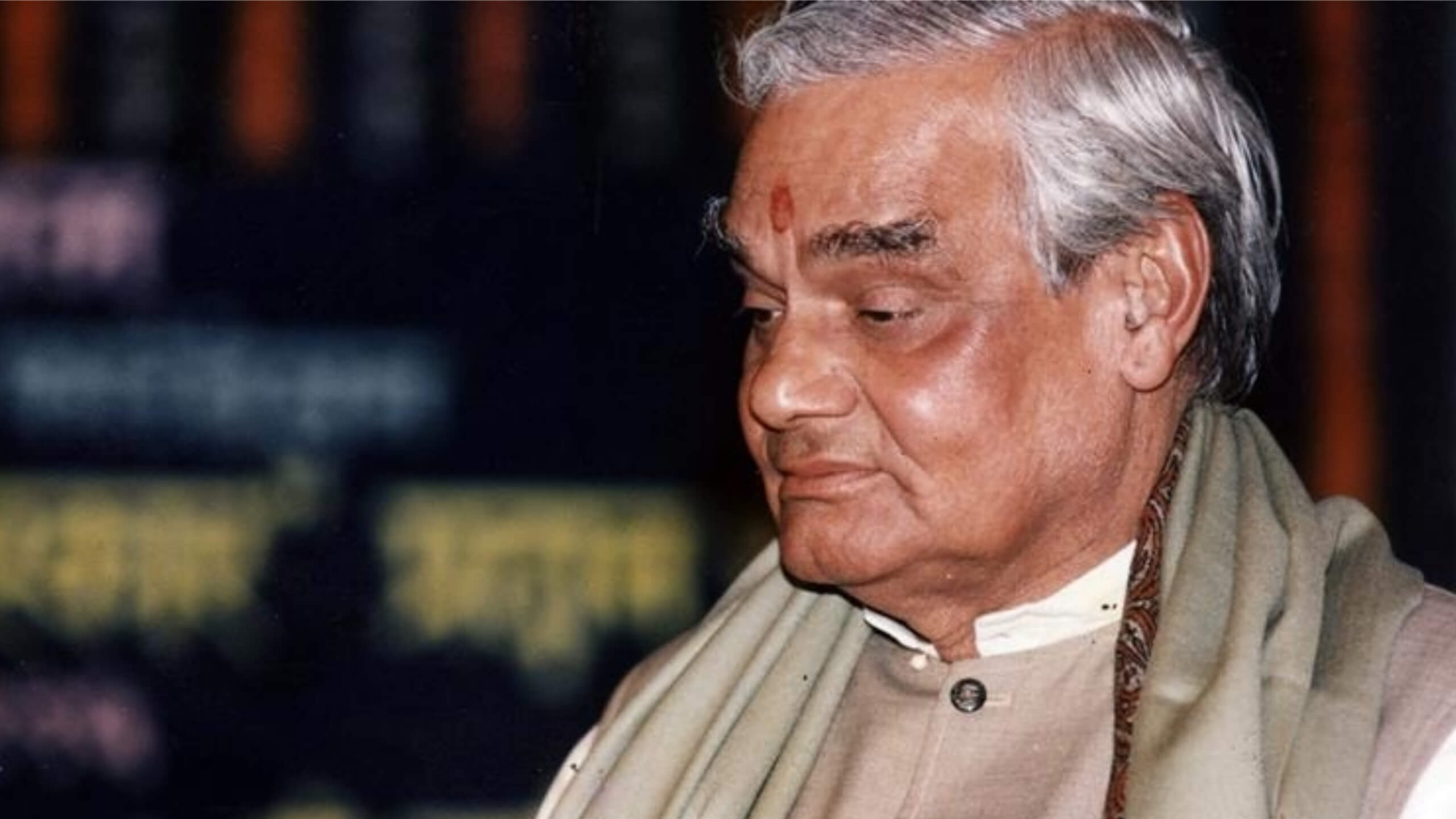 Former PM Vajpayee Now Healing