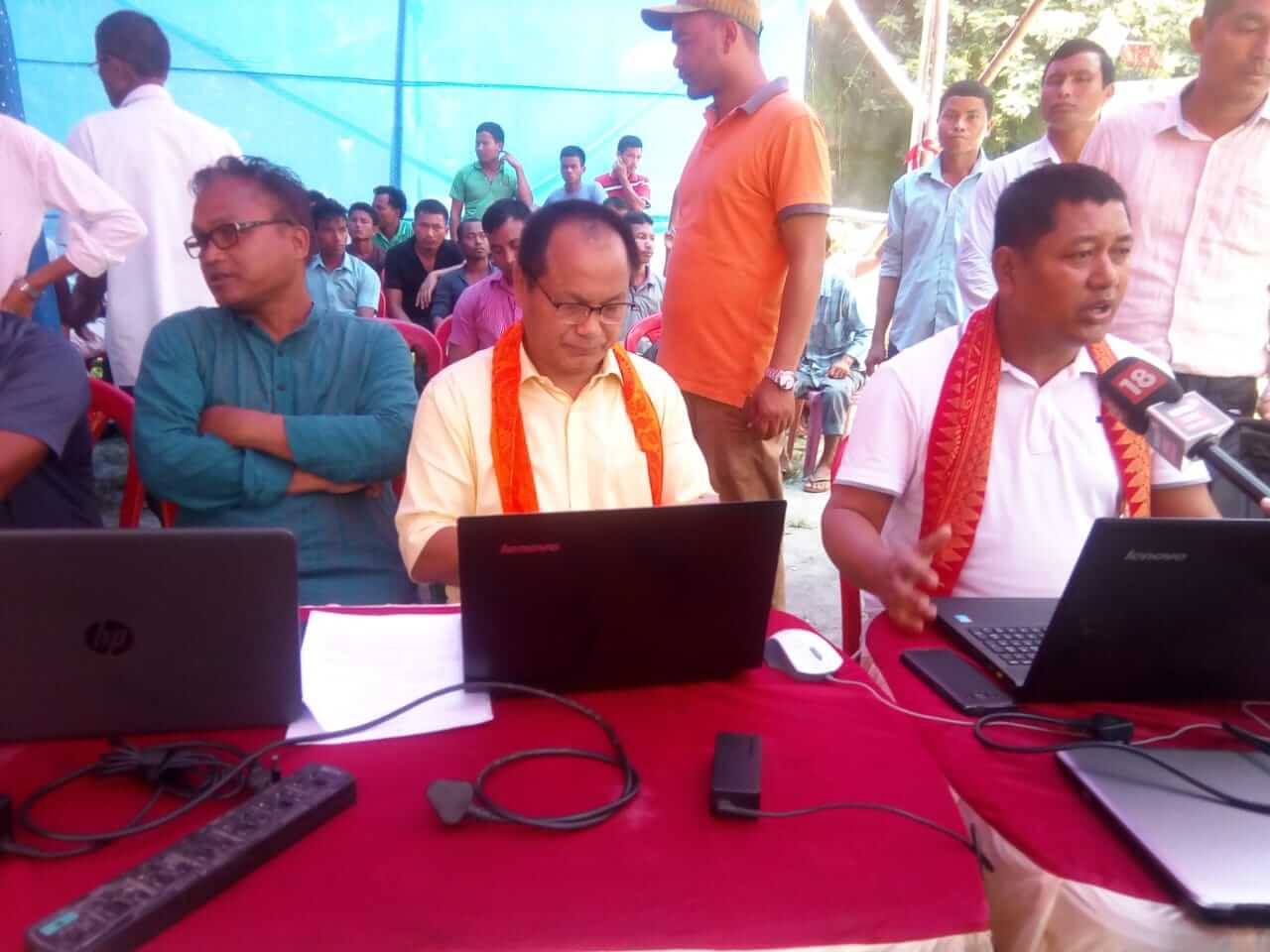 ABSU and movement group launch  e-movement in support of Bodoland demand