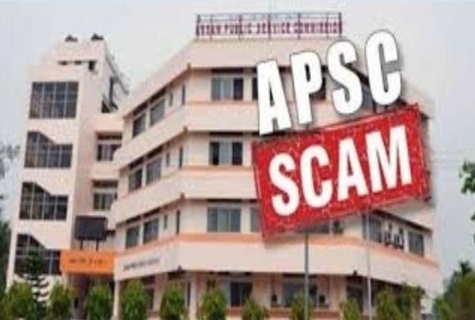 APSC Scam: Pallavi Sharma sent back to judicial custody
