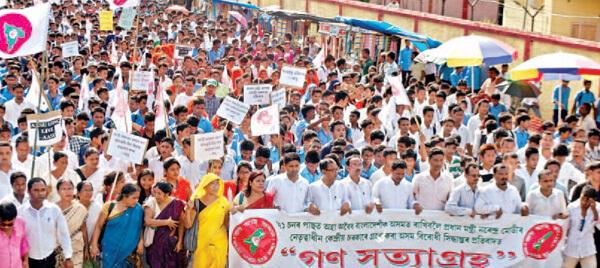 AASU gana satyagraha against Citizenship Bill in Golaghat
