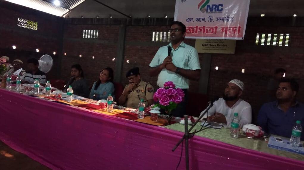 Awareness  meeting on NRC