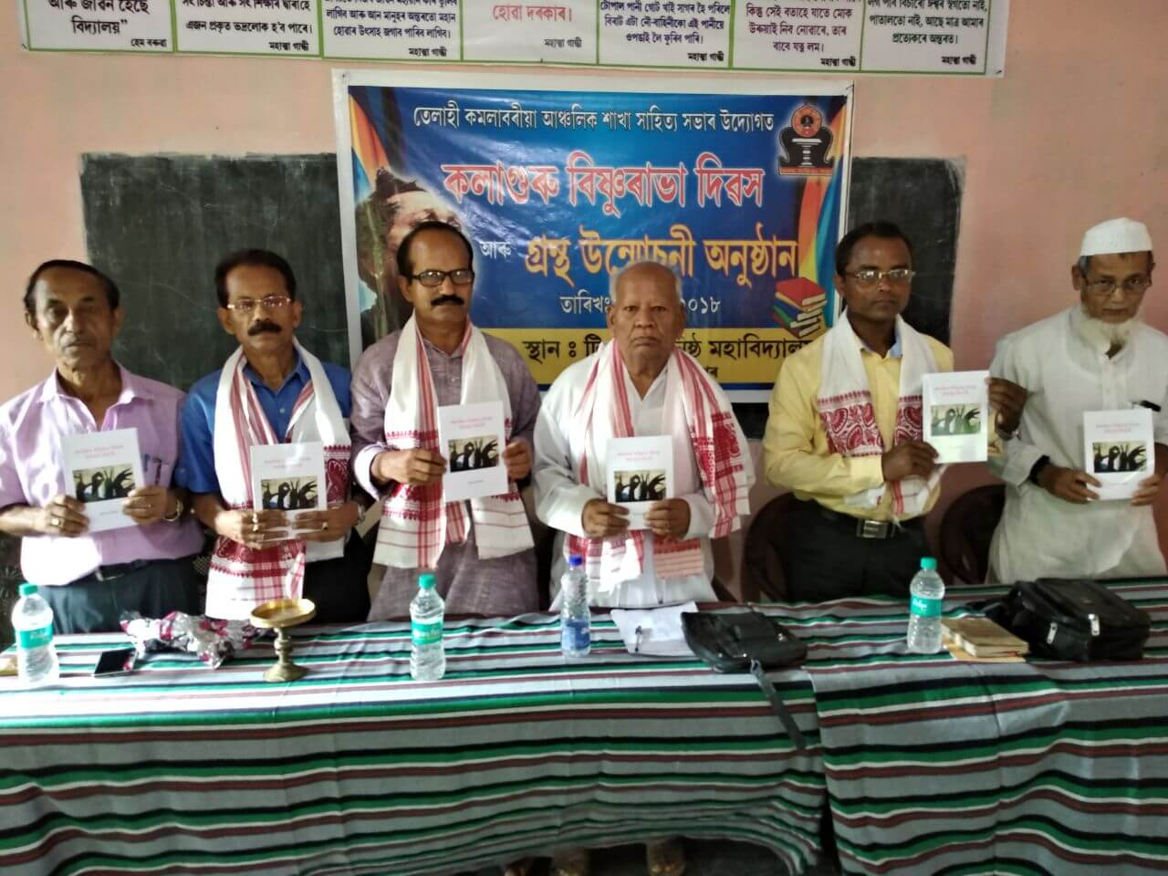 Bishnu Rabha Divas observed