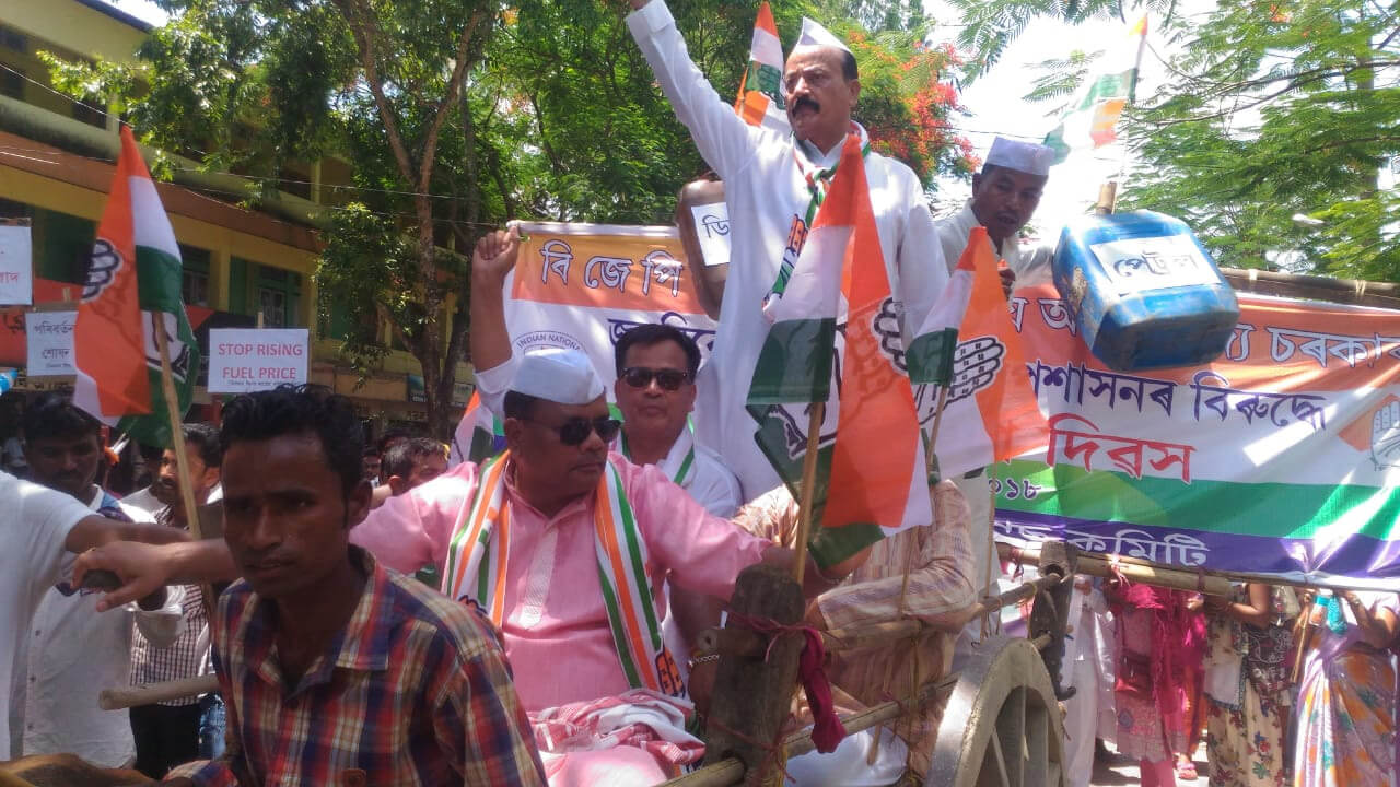 Biswanath Congress protests against price hike