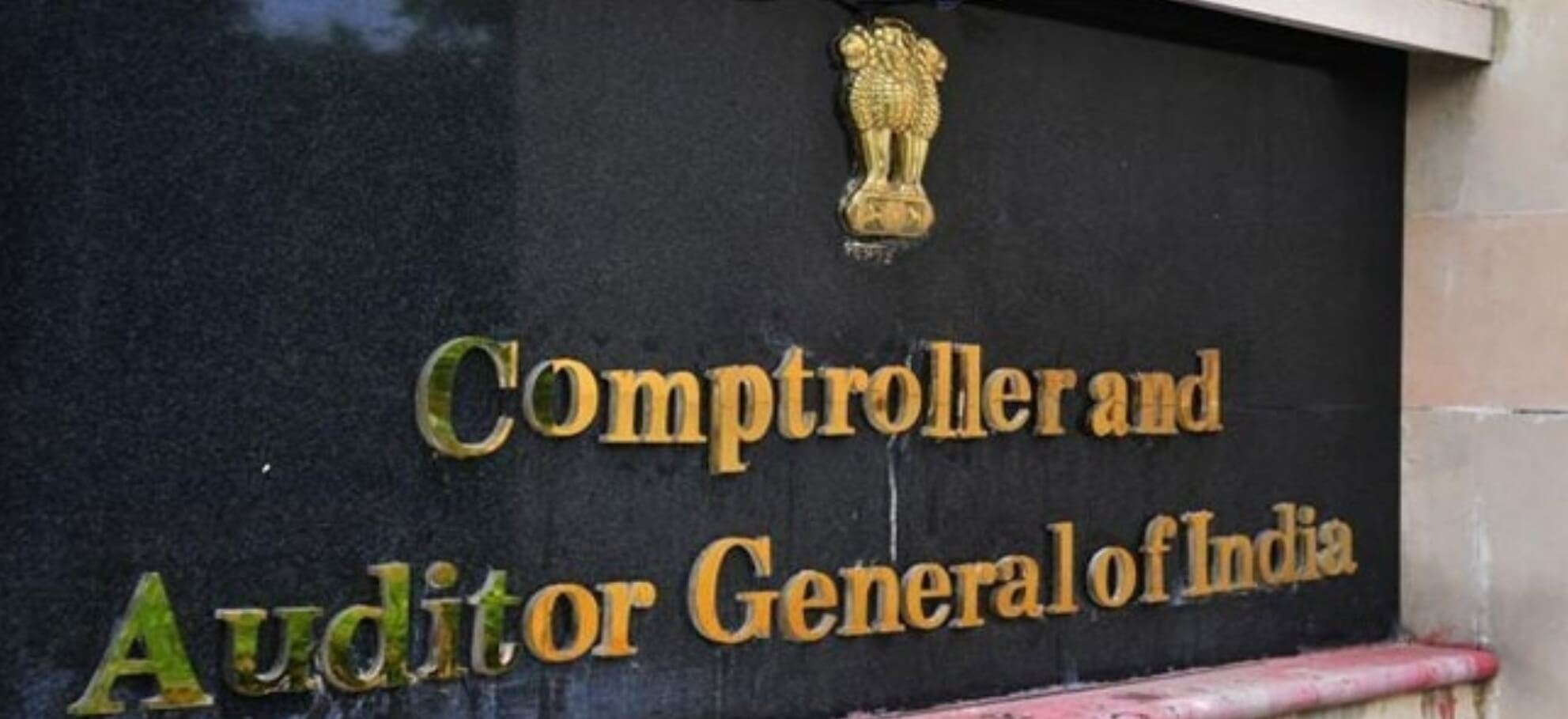 PAC summons PWD, BAD on CAG report