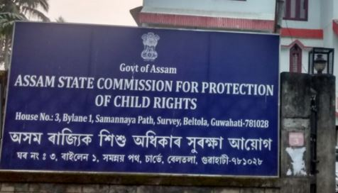ASCPCR team to visit various districts