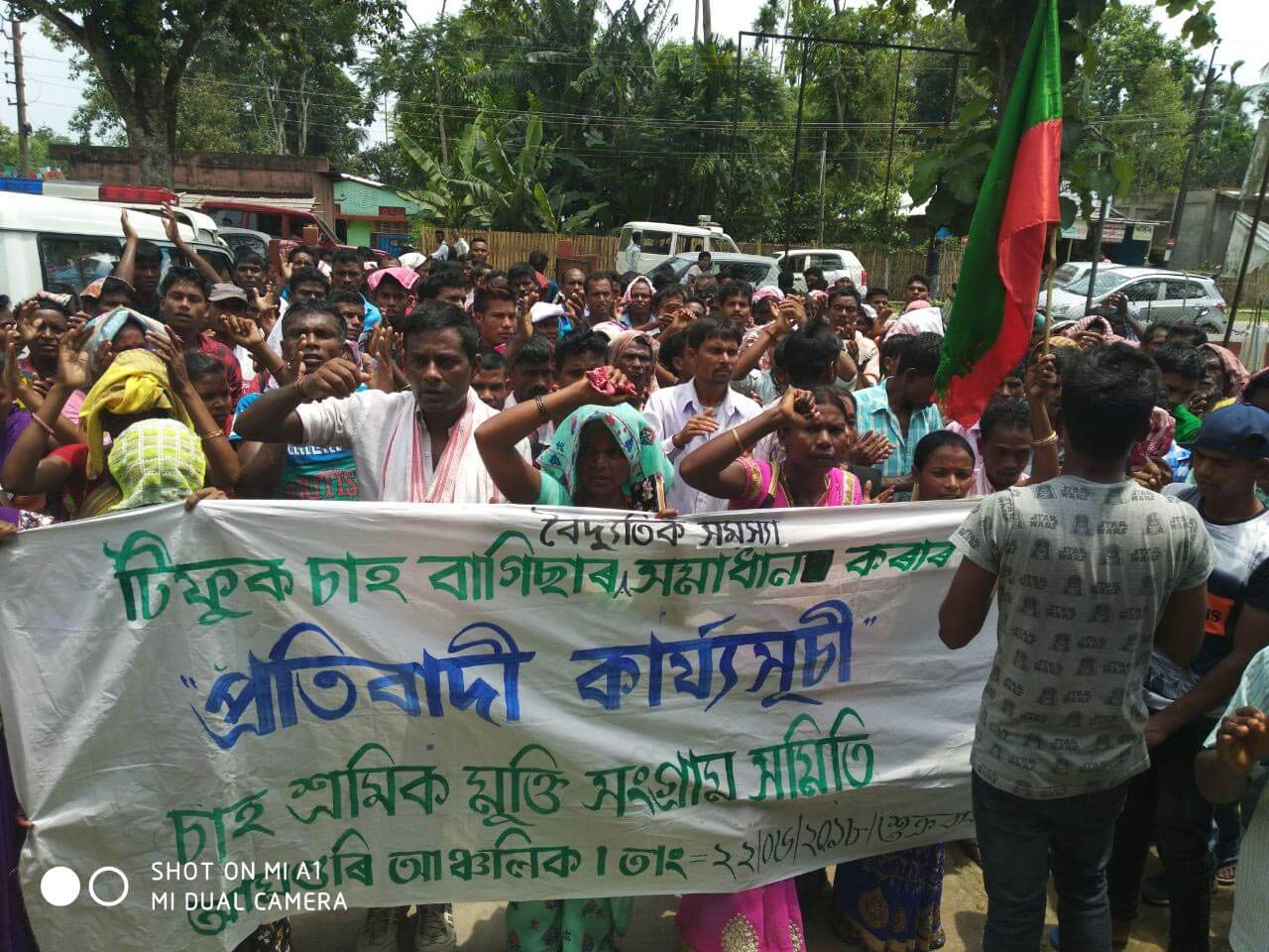 Deprived of electricity, tea workers stage protest at Amguri