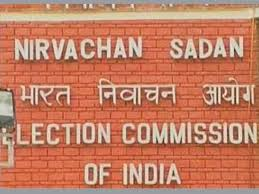 EC rejects Congress  charges of fake voters in MP