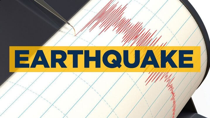 Strong Earthquake of Magnitude 4.9 Jolts Guwahati
