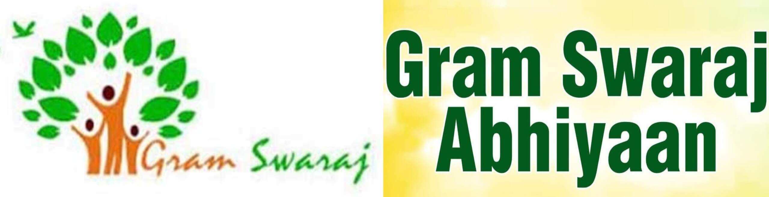Soon Gram Swaraj Abhiyan in all villages: DC Hailakandi
