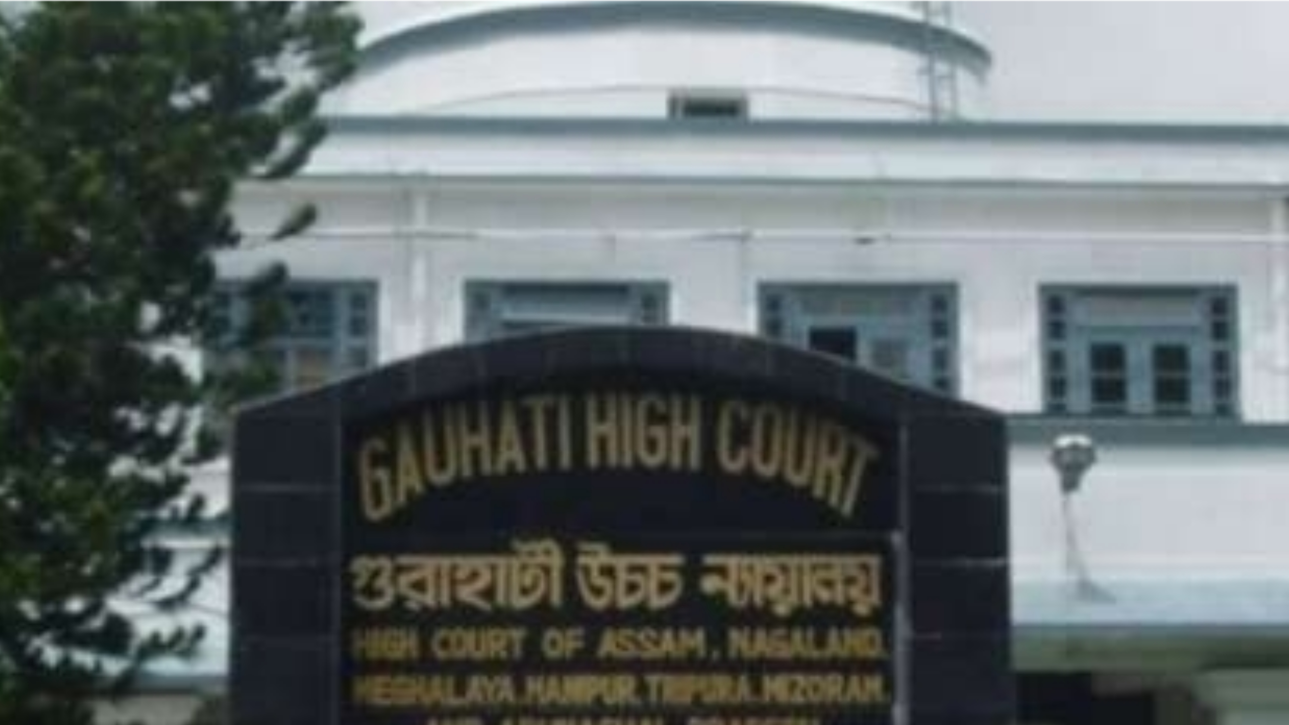 HC notice to Government