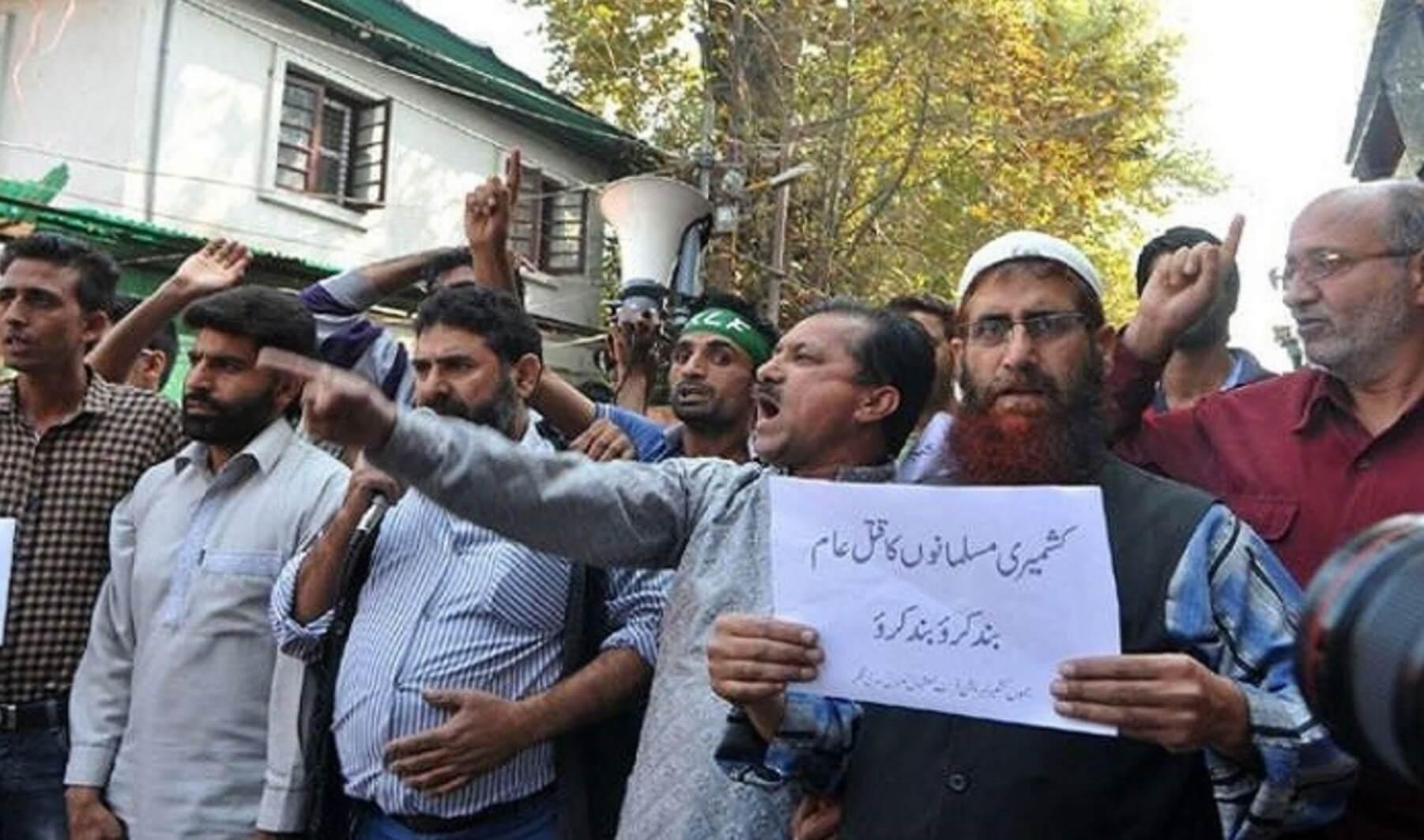 Separatist leaders, MLA detained