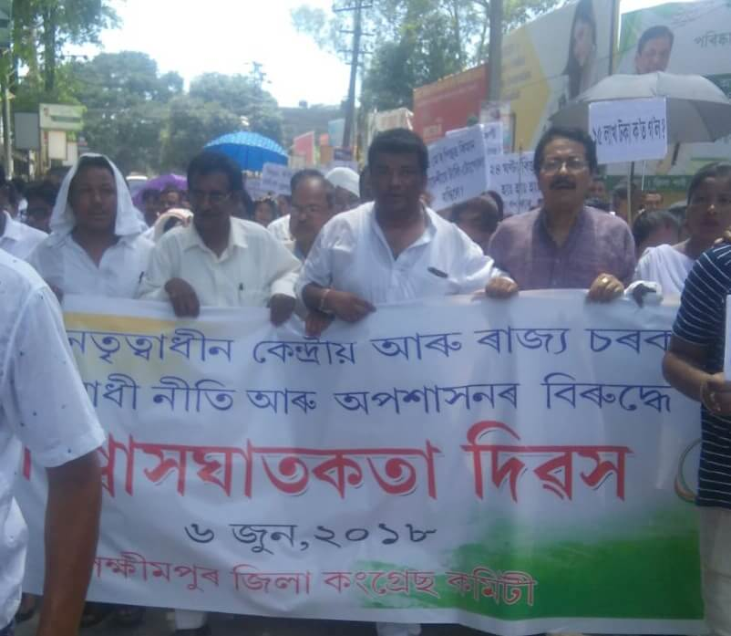 Lakhimpur Congress alleges comprehensive failure of Union and State governments