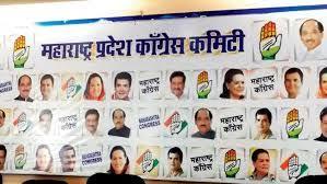 Maharashtra Congress moots 'grand alliance' for 2019 polls