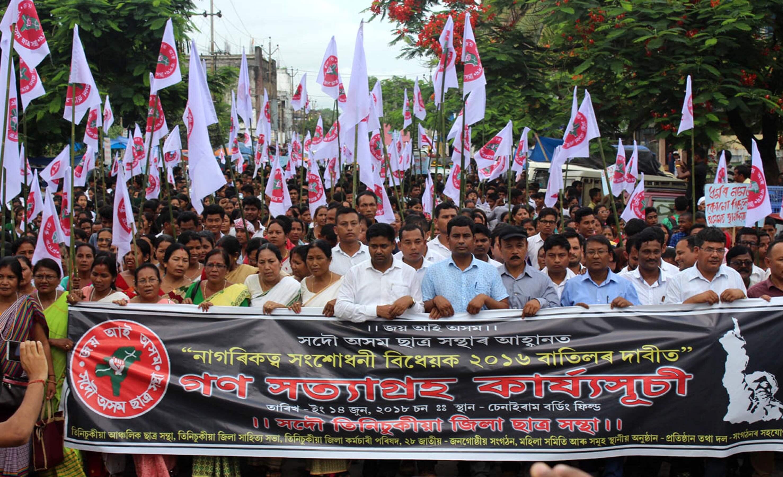 Mass satyagraha against Citizenship Bill