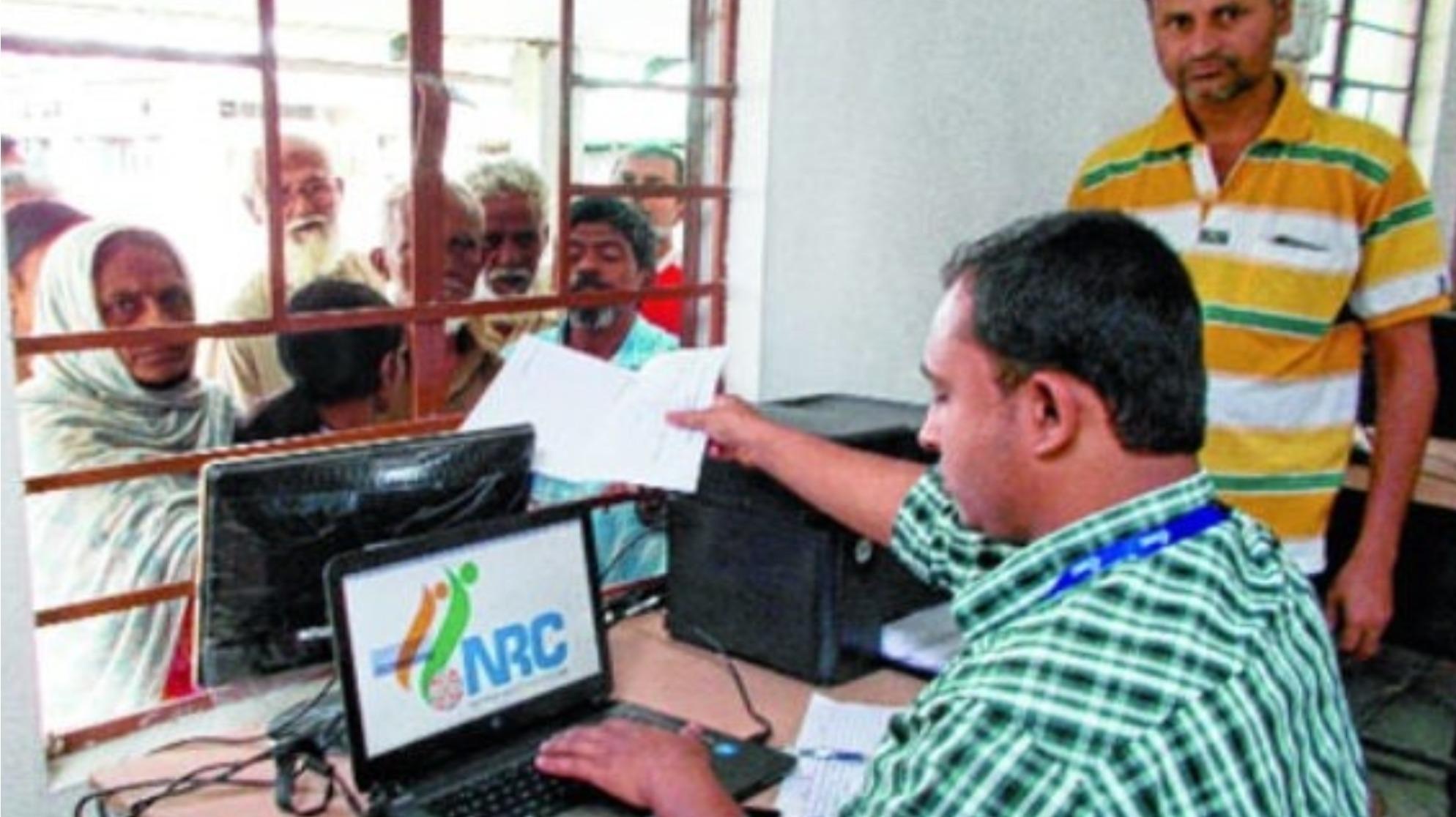 No publication of complete draft NRC on June 30: Hajela