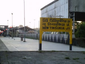 Tinsukia bags  position in railways punctuality competition