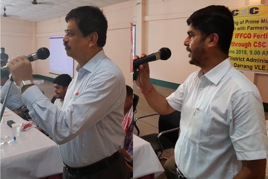 New digital fertilizer marketing scheme through CSC launched