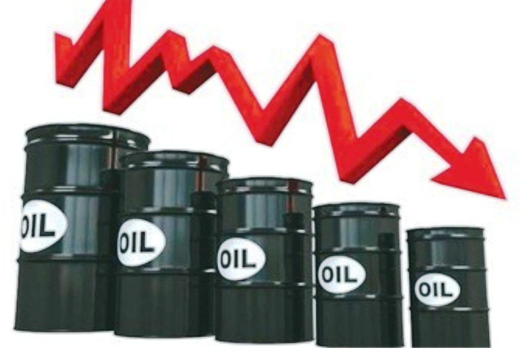 Oil prices decline ahead of OPEC meeting