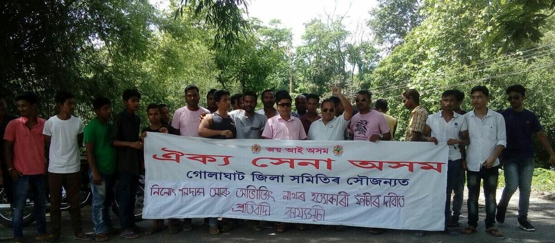 OSA, AAMSU protest against barbaric killing of Nilotpal, Abhijeet Nath