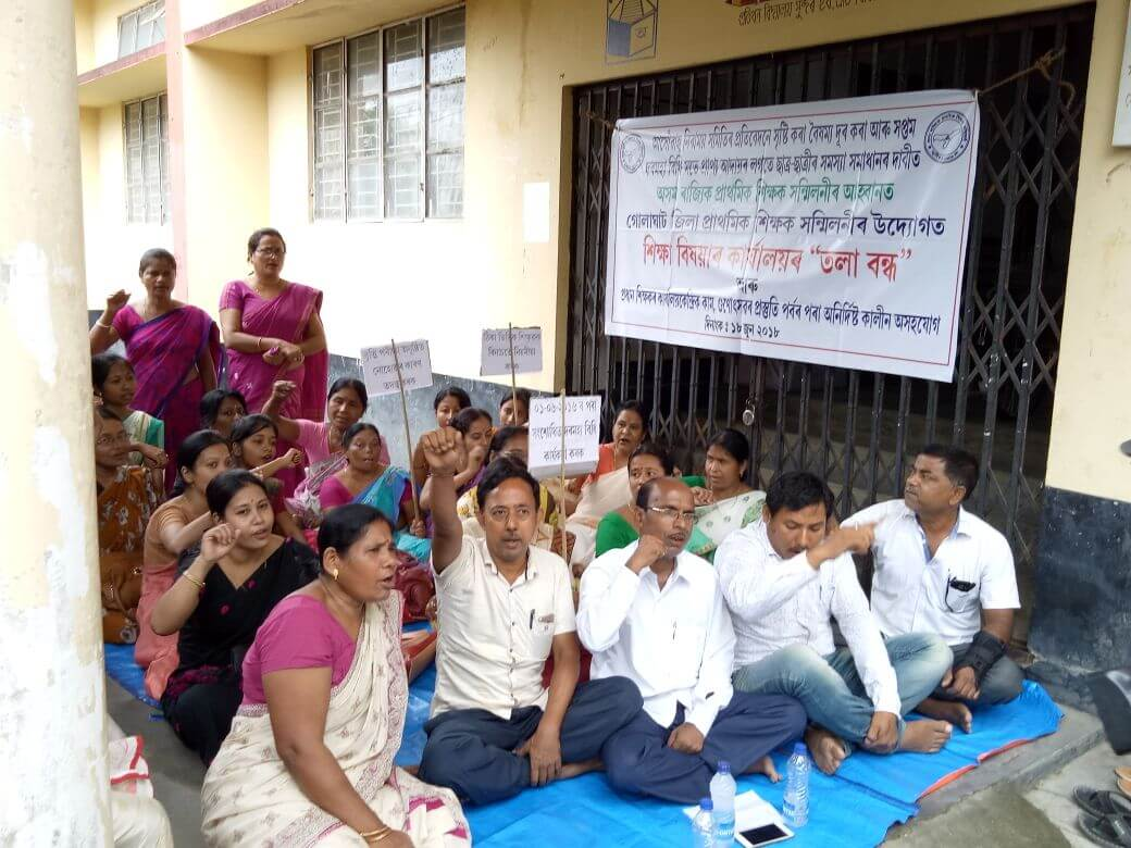 Primary teachers stage dharna in Golaghat