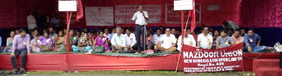 Protest against 12-hr duty of Rly gatemen