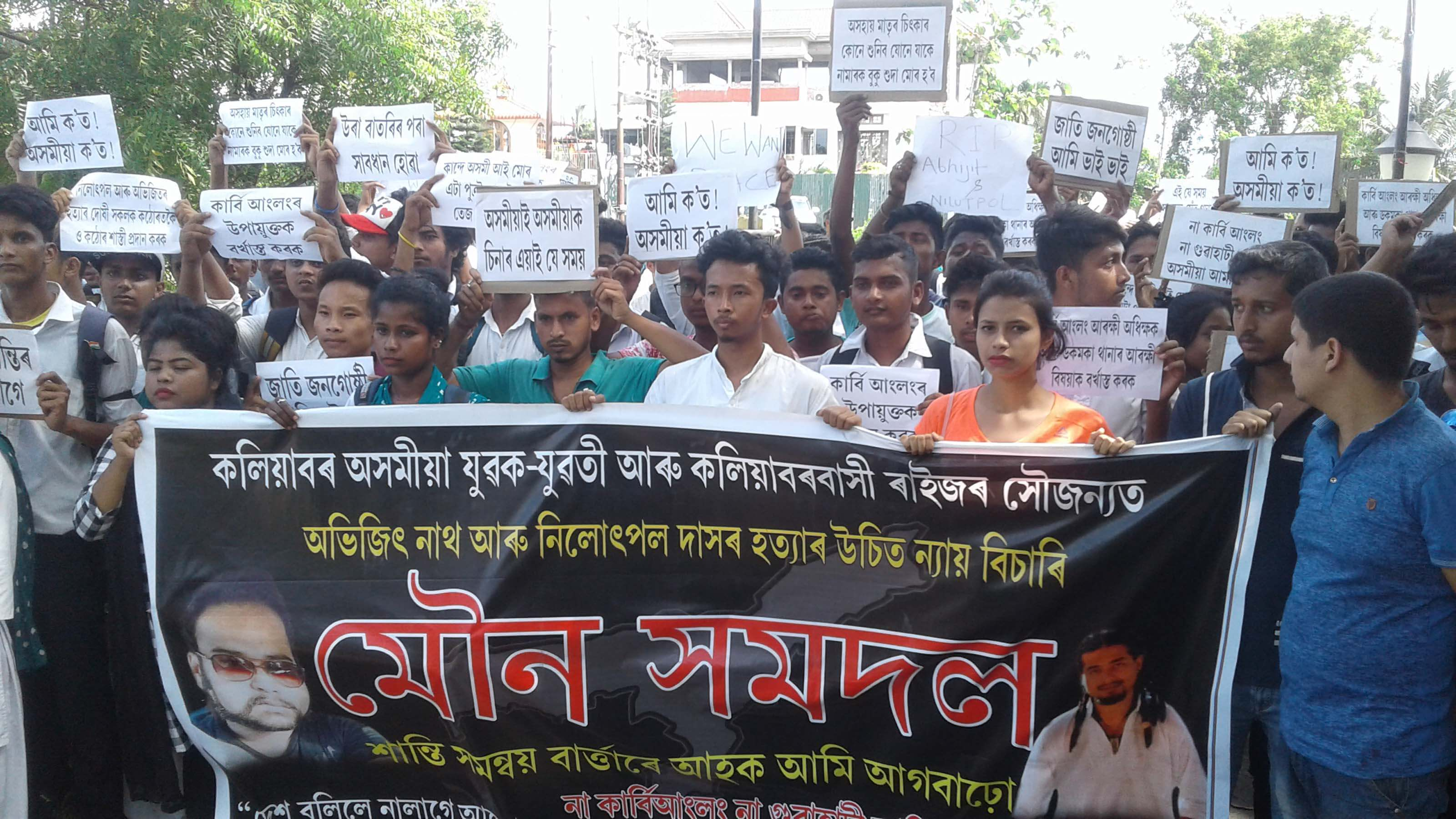 Protests galore against lynching of youths