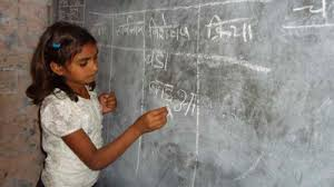Seema's story: Educating girls to  negotiate life, become change agents