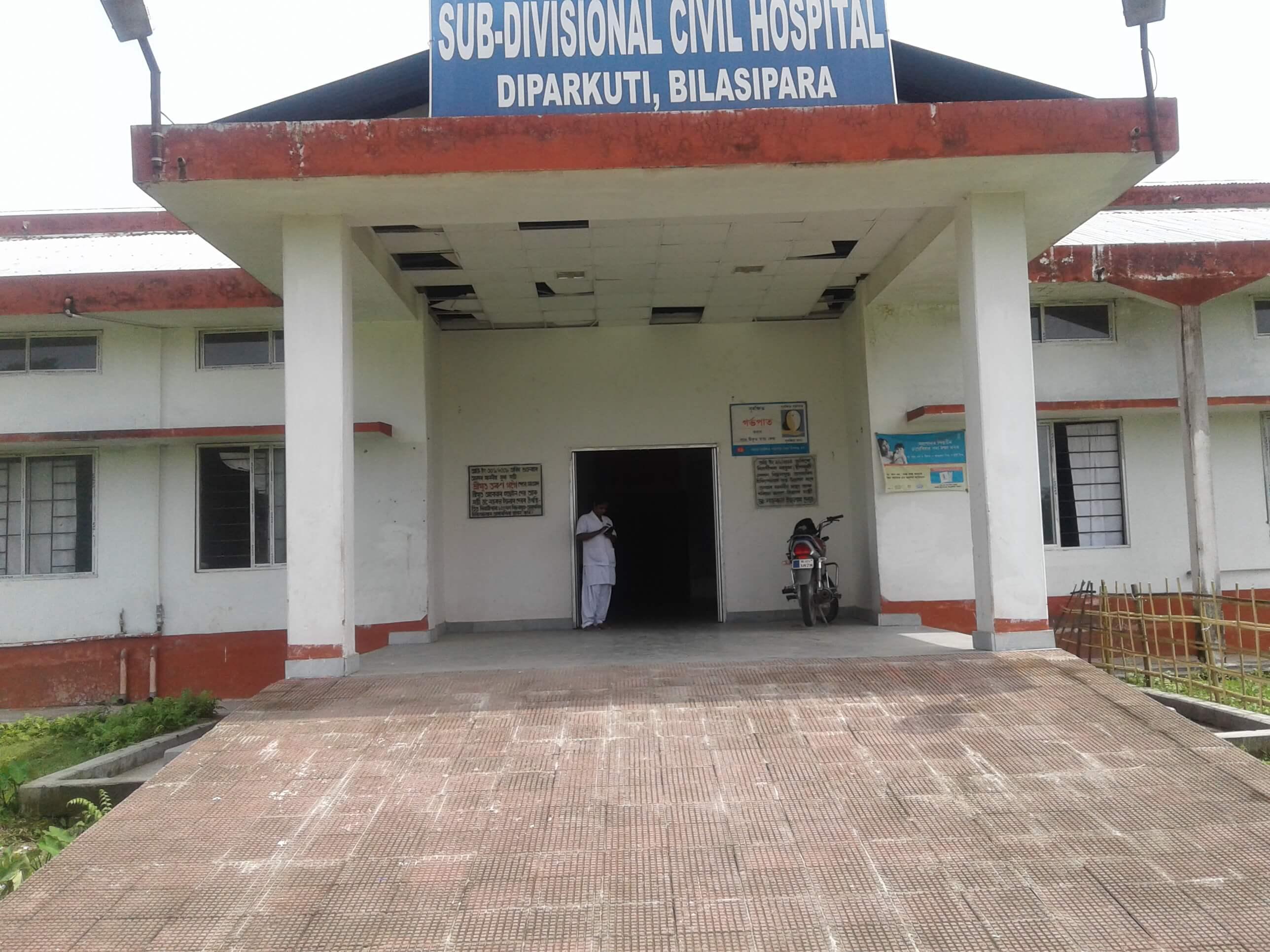 Senior citizens visit Bilasipara Civil Hospital