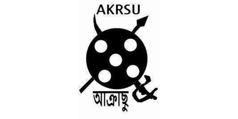 AKRSU stages demonstration