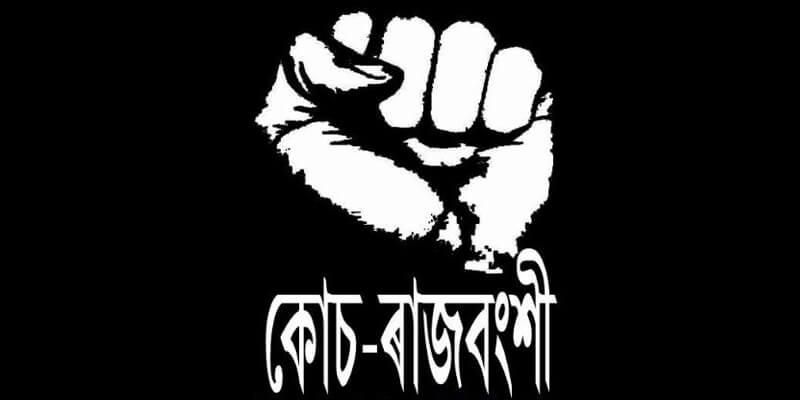 'Denying ST status to Koch-Rajbongshi community will divide Assamese people'