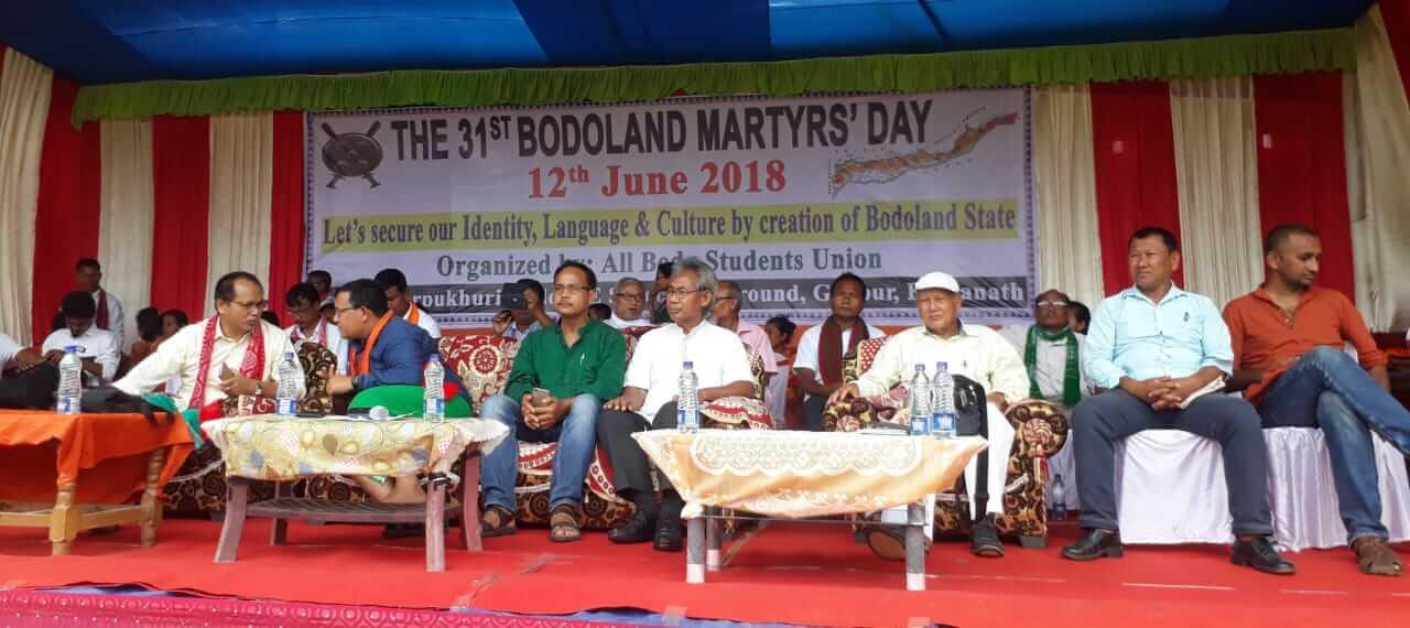 ABSU observes 31st Bodoland Martyrs' Day