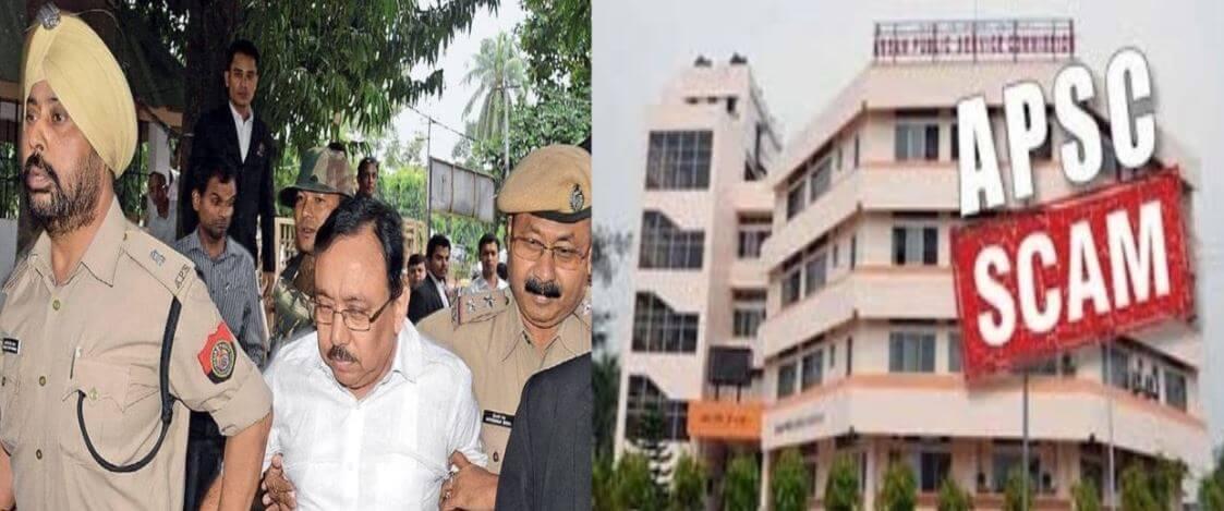 Bail Plea of Former APSC Chairman Rakesh Paul Rejected