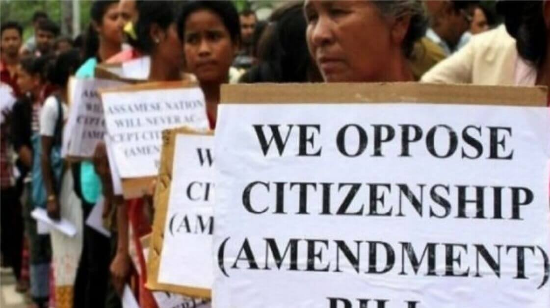 Public meeting held  to oppose Citizenship (Amendment) Bill