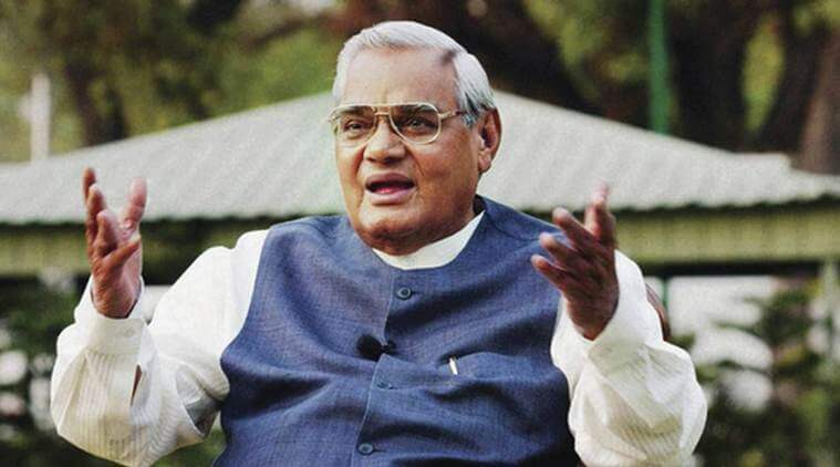 Former PM Vajpayee Admitted in AIIMS
