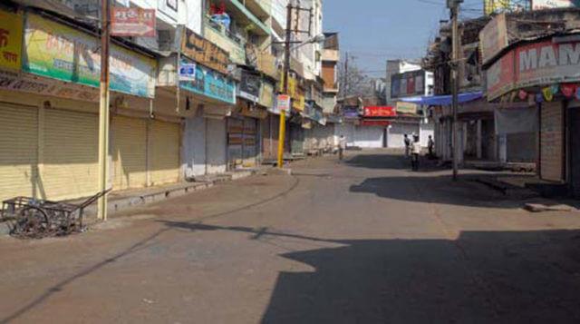 Chakka bandh  called off