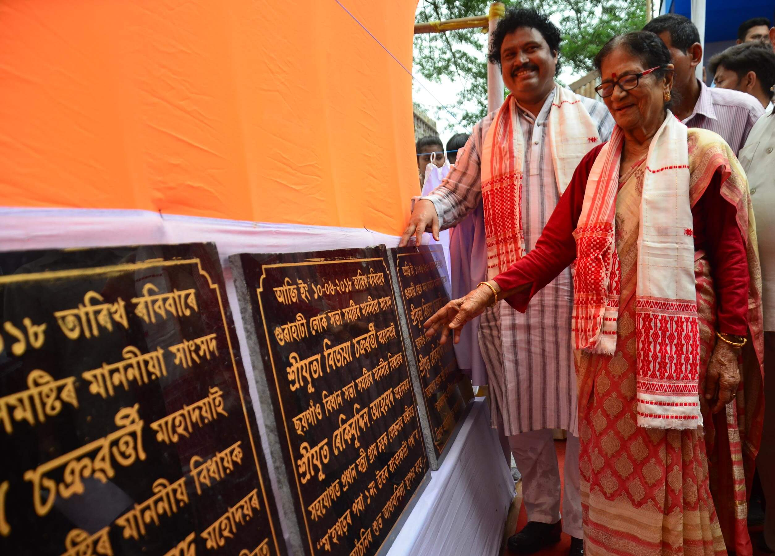 Foundation stone laid for 15 roads in Chaygaon LAC