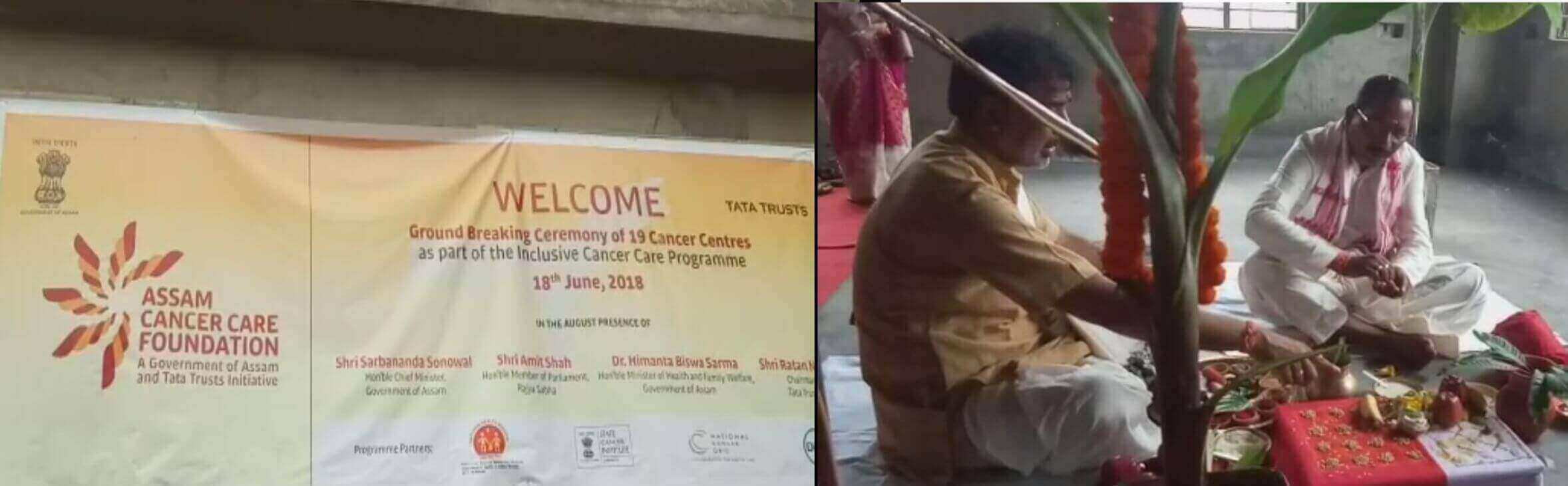 Foundation stone laid for cancer hospital in Dibrugarh