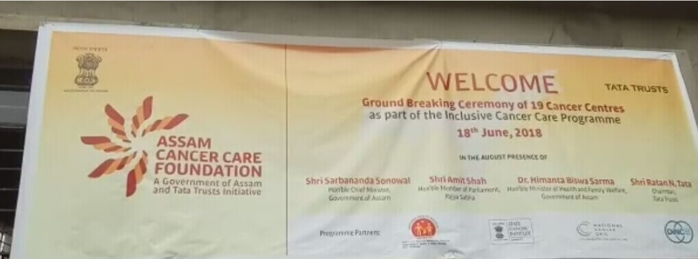 Haflong gets 50-bedded cancer care centre