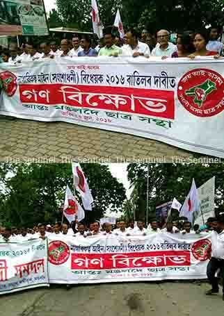 Thousands join in protest against Citizenship (Amendment) Bill