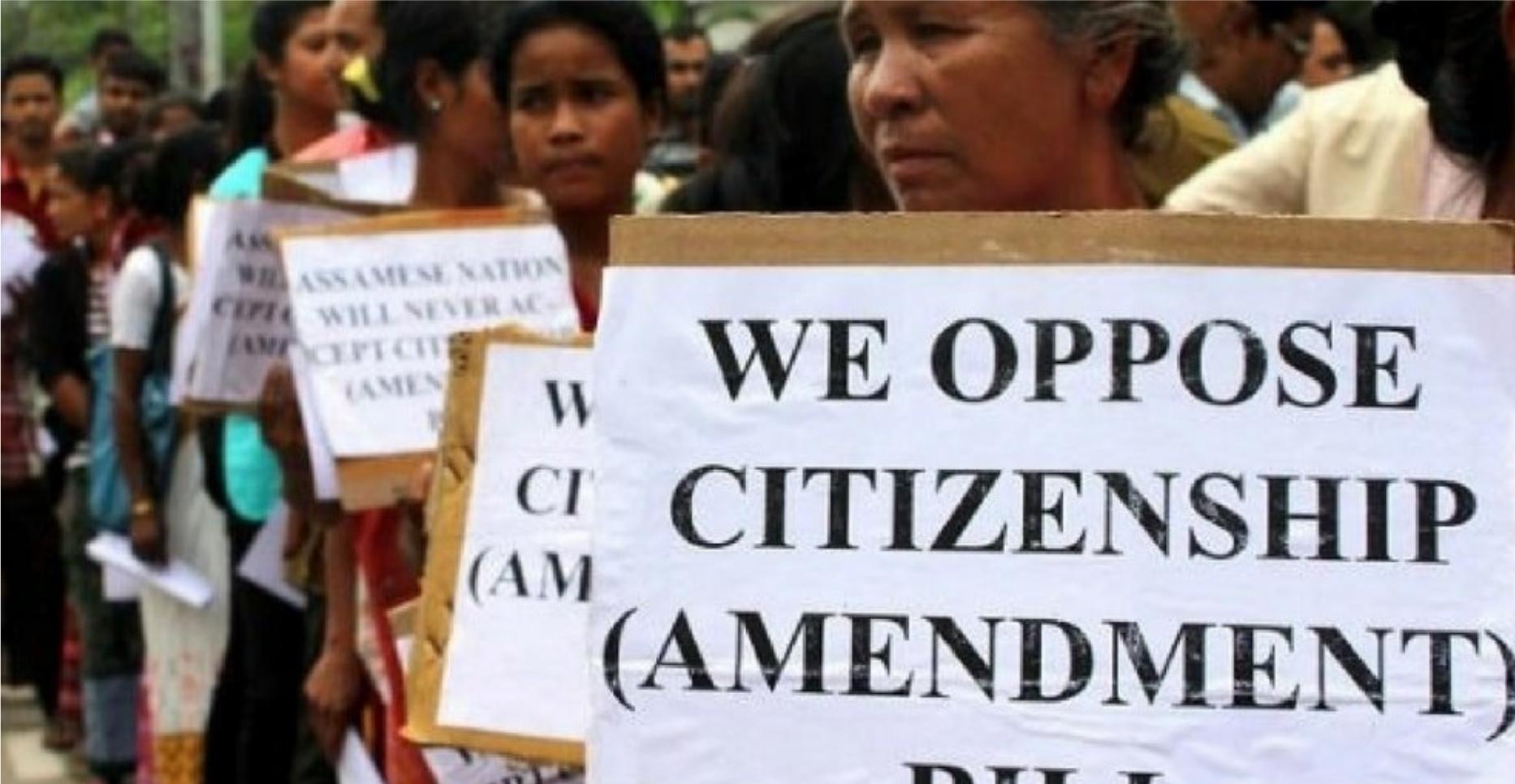 Land patta to 12,000 indigenous people : Citizenship Amendment Bill