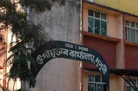 Sixth family court of Assam inaugurated