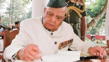 Veteran politician Ram Sarma  no more