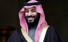 Saudi crown prince to  attend opening ceremony