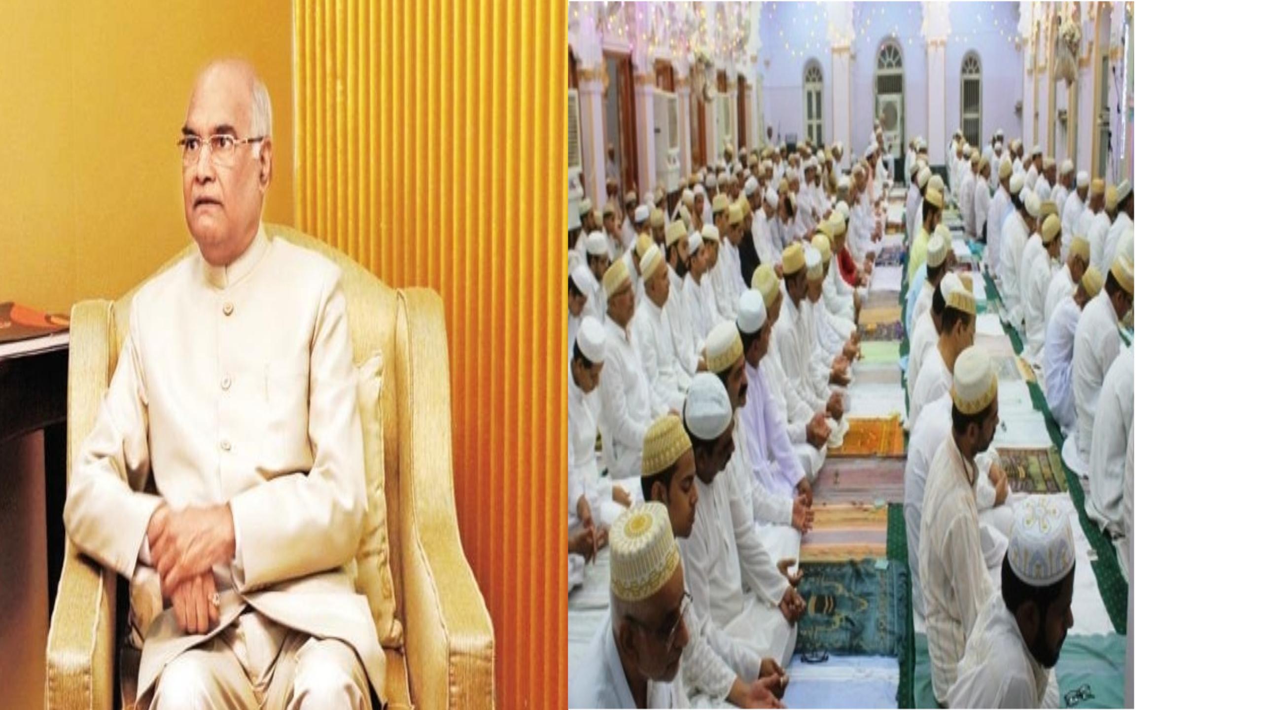 Eid-ul-Fitr Celebrations