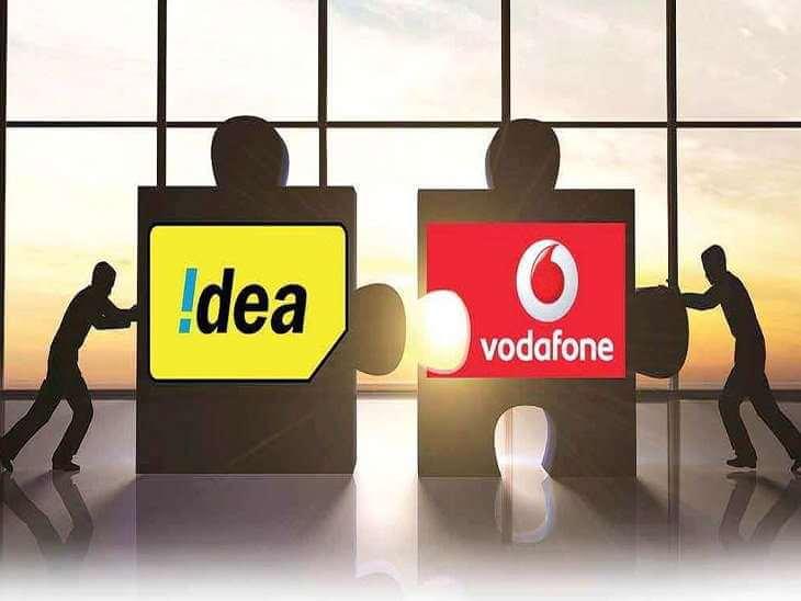 DoT seeks legal opinion on  Vodafone-Idea merger