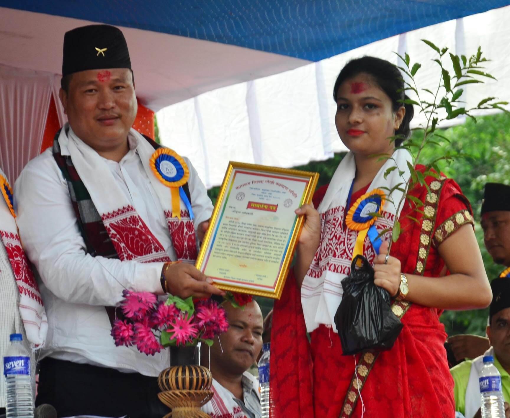 205th Bhanu Jayanti celebrated