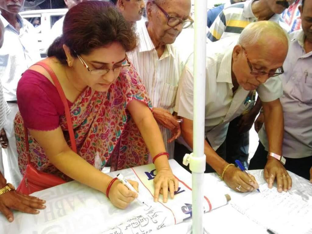 All Assam Bengali Hindu Association (AABHA) intensifies signature campaign for Citizenship Bill