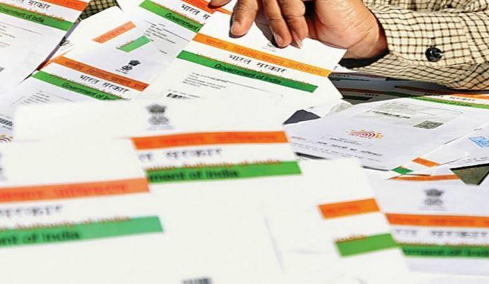 Aadhaar-enabled biometric attendance system introduced in Tripura